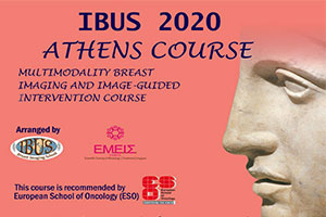 IBUS Course 2020, Athens Greece, June 11th – 13th , 2020, IASO Hospital